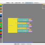 Arduinoをビジュアルプログラミングする ~ Ardublock, BlocklyDuino, S4A, Scrattino, mBlock ~